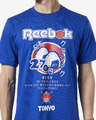 Reebok Classic Classics International Sushi Тениска